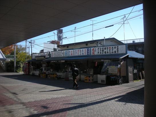 東京競馬場西口手前の食堂その2