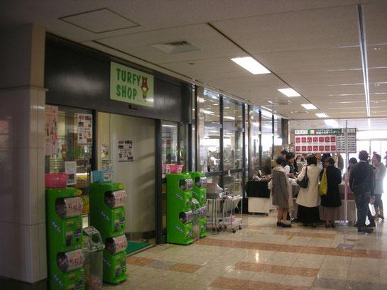 ターフィーショップ,東京競馬場