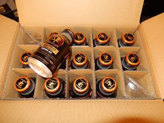 コカ・コーラウエスト 2579 株主優待 ジョージア ヨーロピアン 香るブラック