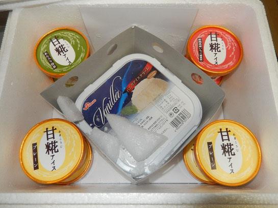 セイヒョー 2872 株主優待 アイスクリーム