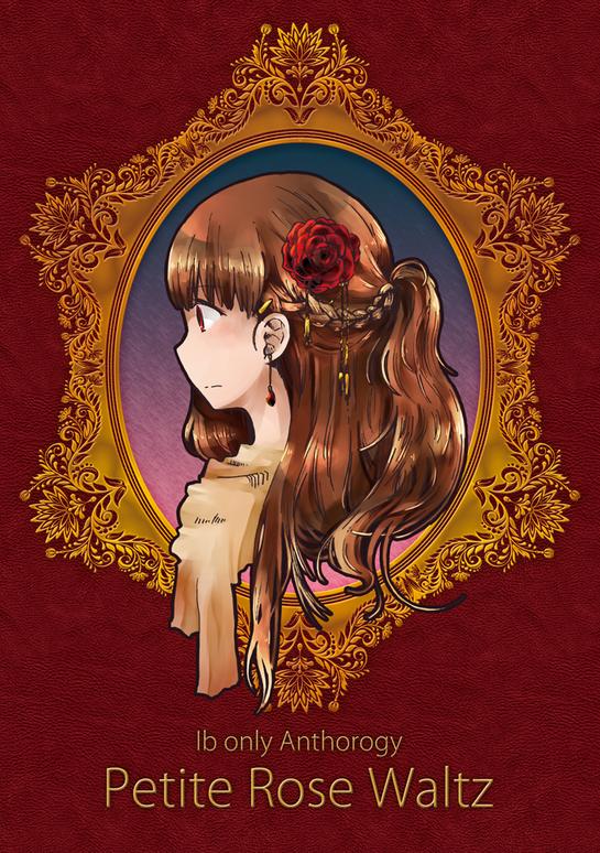 Petite Rose Waltz