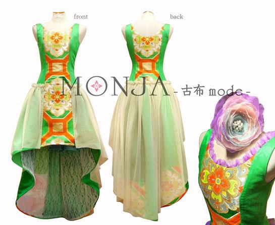 帯とチュールで製作したドレス