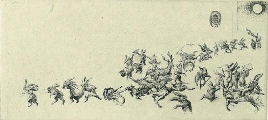 「玄兎夜行」 楮紙に銅版画 /雁皮刷り 95×205㎜