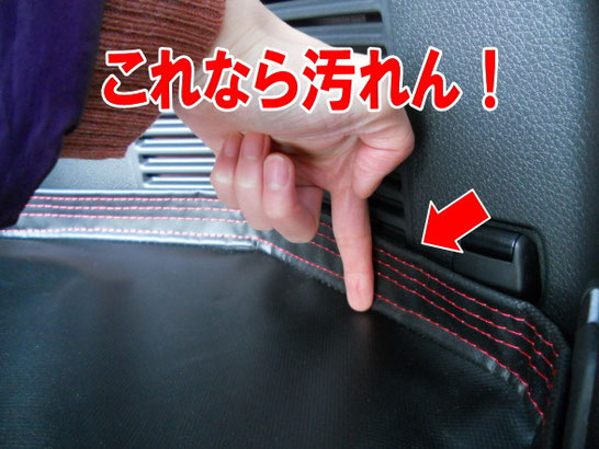 N-BOX用の防水防汚効果があるラゲッジマットです。