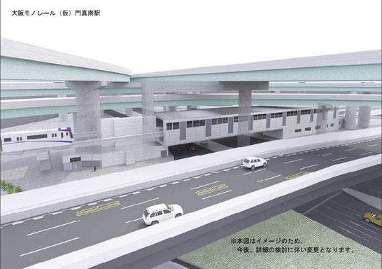 大阪モノレール,門真南駅