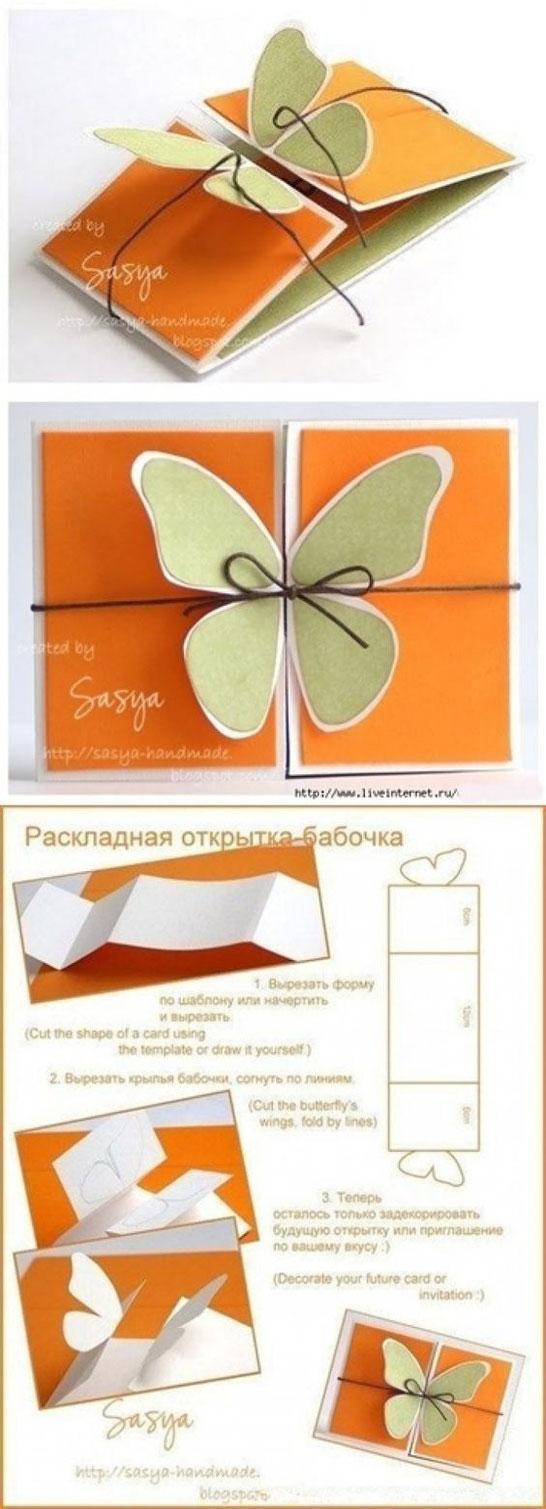 Как делать открытки раскладные