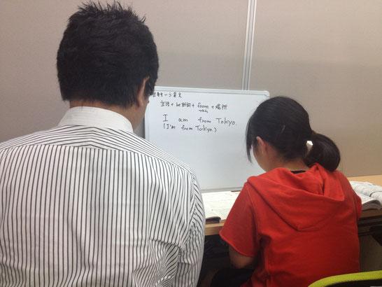 志樹学院なら、徹底的な個別指導で成績アップ!