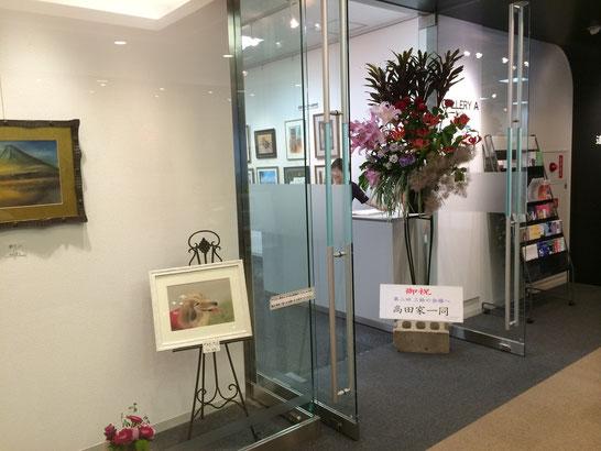 パステル教室 パステル画教室100枚展 展覧会 札幌