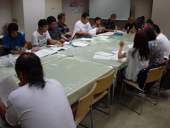 2012年7月21日 第4回 全国実行委員会