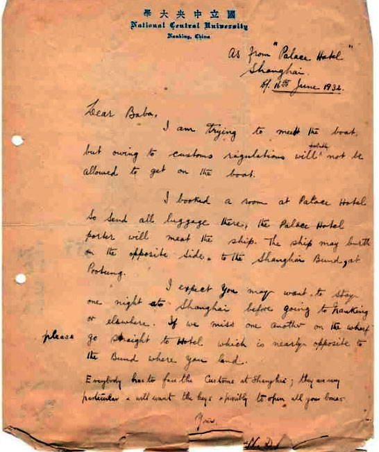 16th June 1932 : Letter to Meher Baba from Herbert Davy in the Palace Hotel, Shanghai