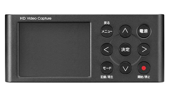 HDMIキャプチャー GV-HDREC