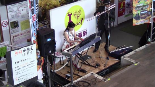 アルトフルート、バスフルートもメロディー楽器として登場!