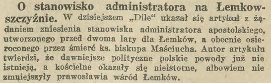 o stanowisko administratora na lemkowszczyznie