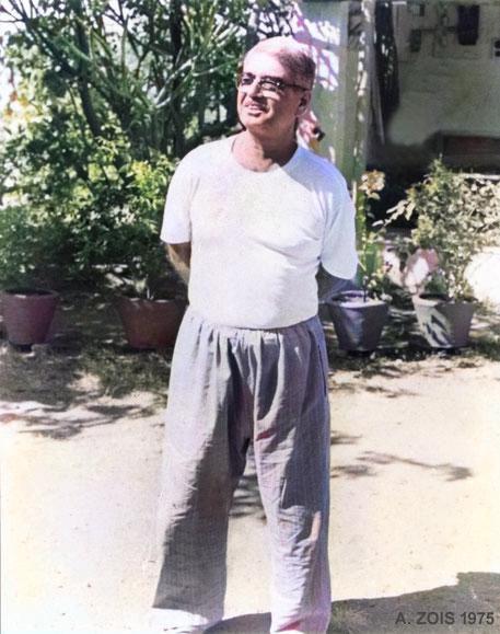 Photo taken by Anthony Zois - Meherazad, January 1975