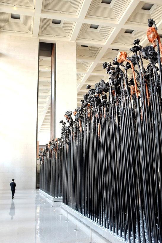 China National Museum Beijing