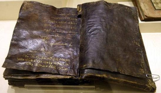 La Bible de Barnabé retrouvée en Turquie