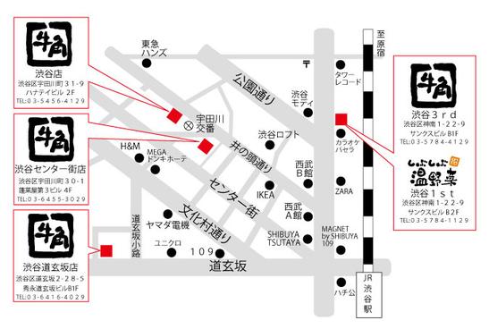 渋谷5店舗地図