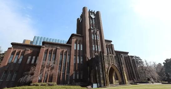東京大学過去問 - ◇大学受験の予...