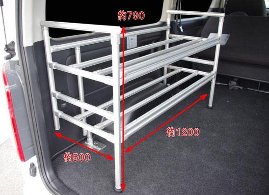 ハイエース用の棚です。収納車内キャリアとして便利です。