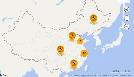 大陆集团在中国 (© Continental AG)  (来源:大陆集团官网)