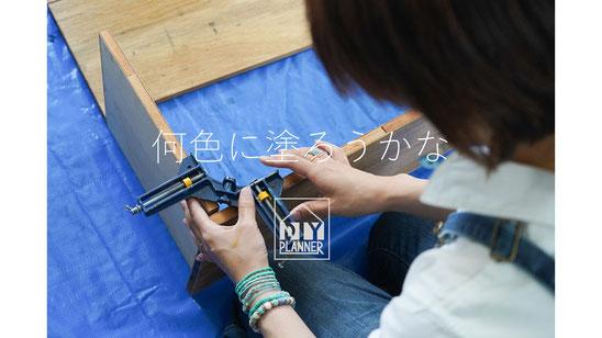 DIYワークショップ・DIY教室のご案内