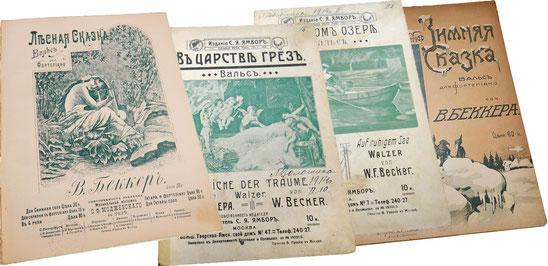 Вальсы Беккера: Лесная сказка, В царстве грёз, На тихом озере, Зимняя сказка, ноты для фортепиано