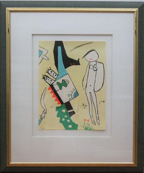 te_koop_aangeboden_een_zeefdruk_kunstwerk_van_de_engelse_kunstenaar_martin_bradley_1931