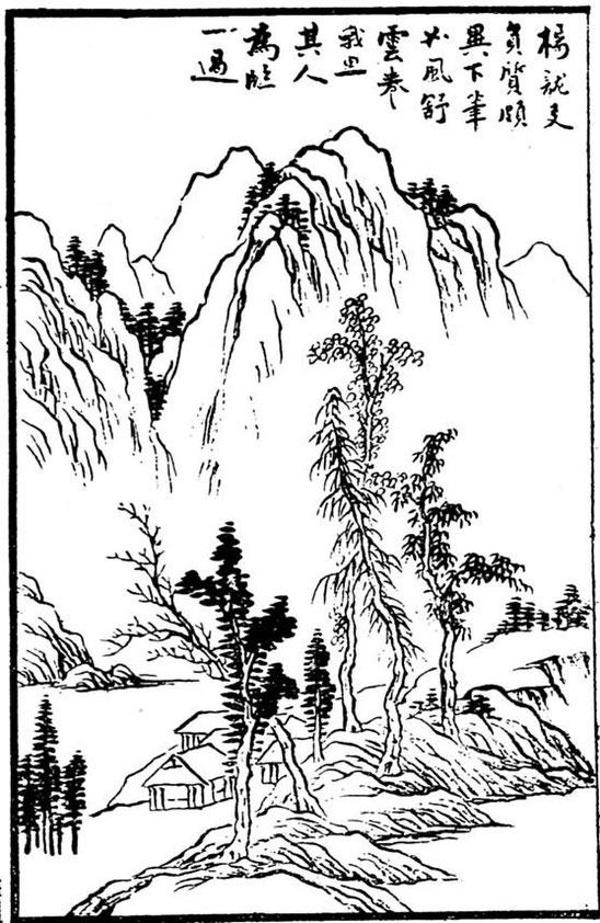 Kiai-tseu-yuan Houa Tchouan [Jieziyuan huazhuan]. Les Enseignements de la Peinture du Jardin grand comme un Grain de Moutarde. Encyclopédie de la peinture chinoise. Traduction Raphaël PETRUCCI.
