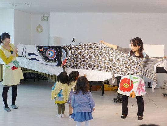 幼児教室 こいのぼり 本物