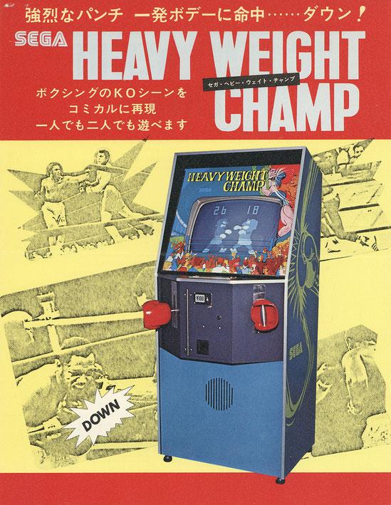 Heavyweight Champ 1976