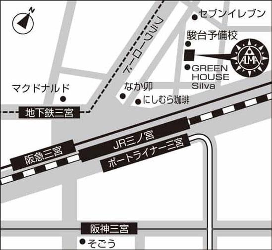 神戸・三宮のギター教室