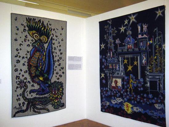 жан люрса, гобелен, выставка в Академии художеств