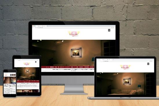 ハートブレーンのwebサイトはマルチデバイス対応