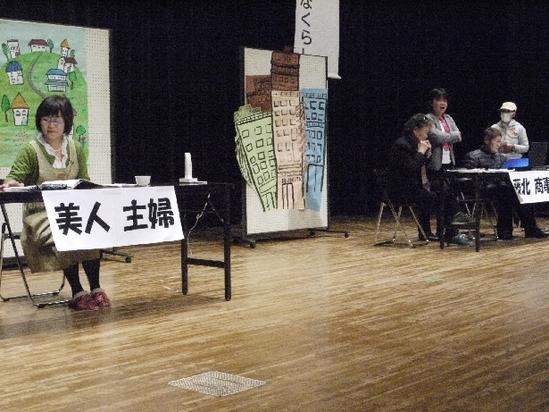 藤沢北女性防犯推進会 防犯演劇