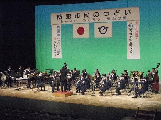 秋葉台中学校吹奏楽部による演奏