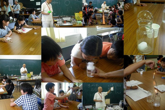 理科実験教室