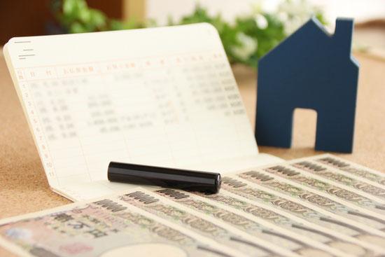 住宅ローンの金利ってどれくらいかかるの?