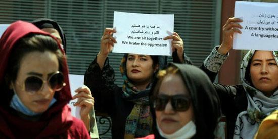 Kabul, d. 27. august 2021: Kvinder demonstrerer for deres rettigheder