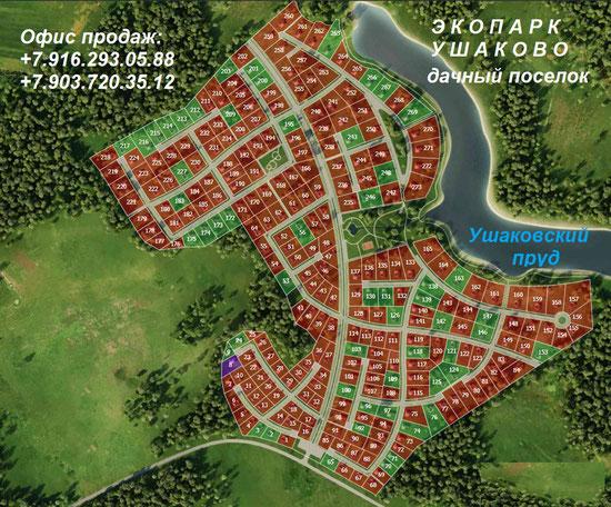 генплан дачного поселка экопарк ушаково, истринское водохранилище