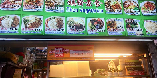 zhen vegetarian food stall hawker centre singapore