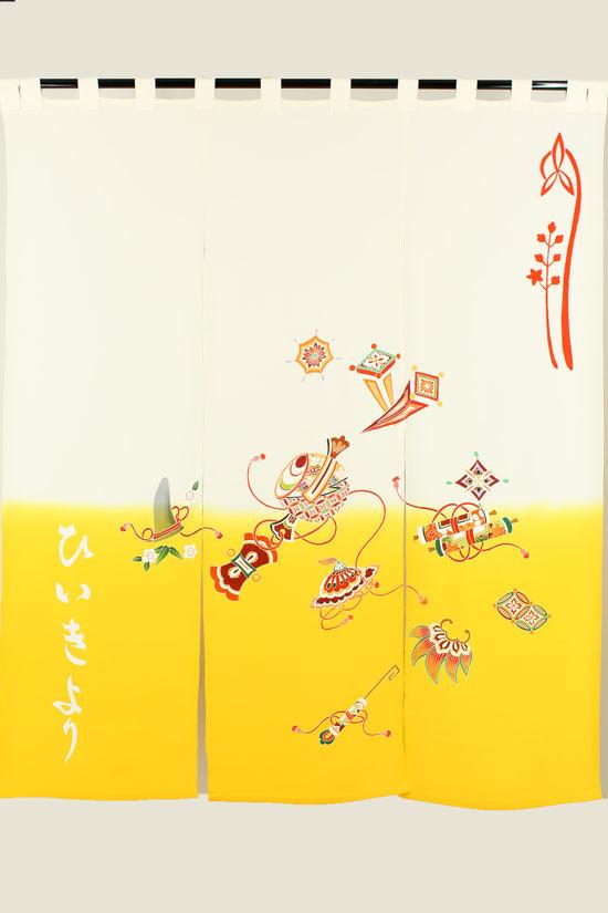 歌舞伎座用 楽屋のれん 24