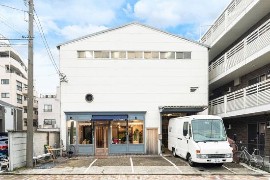 横浜市中区本郷町2-35-5 ショールームもある新工房
