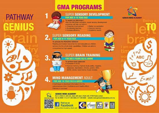 マレーシアの幼児教育
