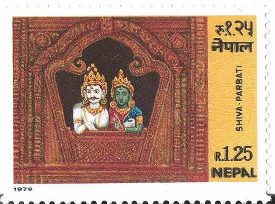 Nepalesische Briefmarke