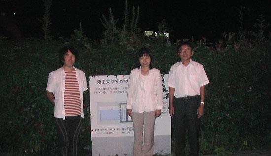 東京工大 大柿氏を訪問しました(平成25年9月19日)。