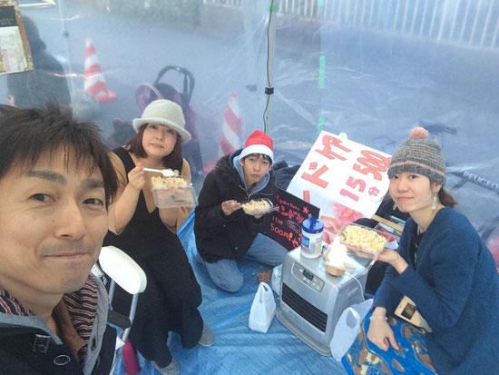 39Raku Raku イベントスタッフ