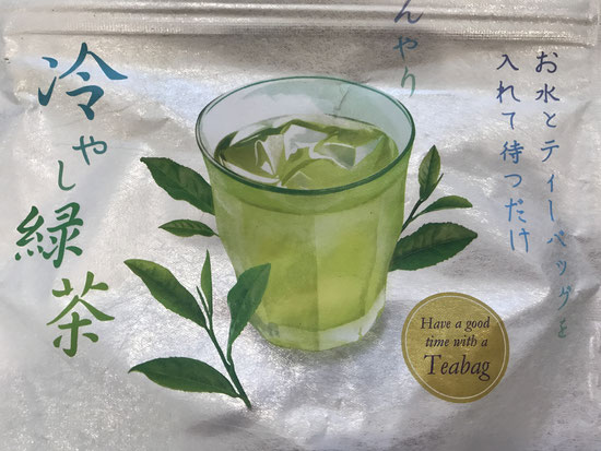 冷やし緑茶(ミント緑茶)