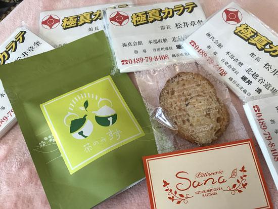 北越谷 39Raku Raku プレミアムフライデー プレゼント♪