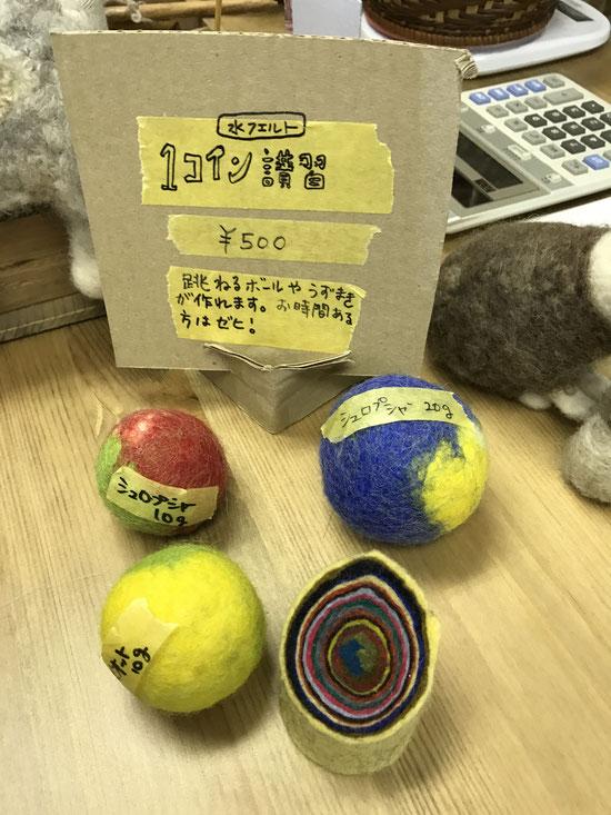 越谷 羊毛と古道具の店 ソウイ ワークショップ