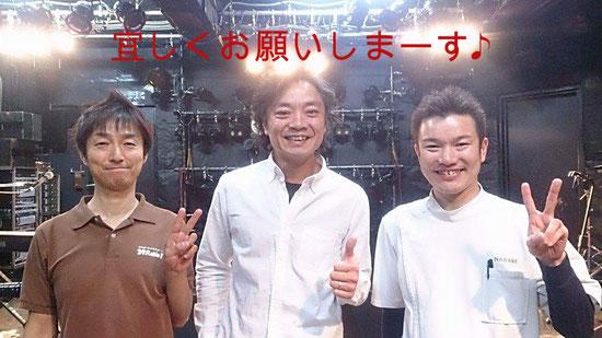 左から【39Raku Raku・DAIZO】中央【越谷base 松田先生】右【流カイロプラクティック院・流院長】